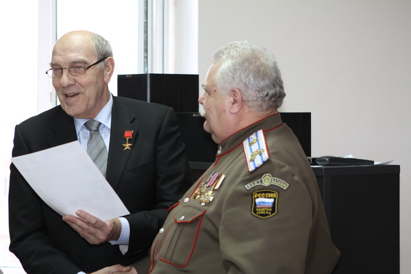 Главная / Правительство Брянской области